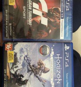 Игры для PS4 Gran Turismo & Horizon zero down