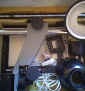 УПА 510 портативный фотоувеличитель.