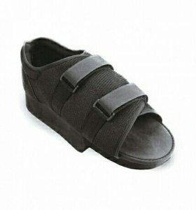 Обувь послеоперационная Барука, размер S (36 - 38)