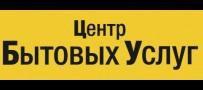 ЭЛЕКТРИК, САНТЕХНИК, ГРУЗЧИКИ, СБОРЩИК МЕБЕЛИ