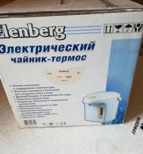Термопот/чайник термос