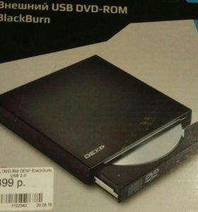 Внешний USB DVD ROM