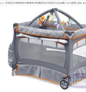 Кровать-манеж Chicco Lullaby