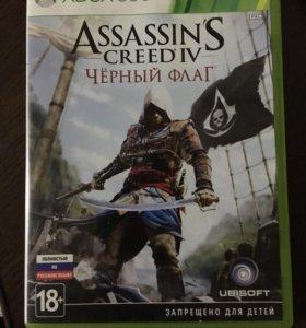 Диск для Xbox 360 Assassin'S CREED lV чёрный флаг
