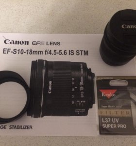 Canon ef-s 10-18 mm f/4.5-5.6 is stm+аксессуары