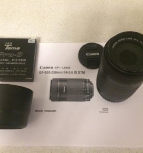 Canon ef-s 55-250 mm f/4-5.6 is stm+аксессуары