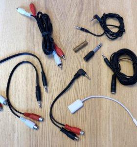 Аудио провода и переходники