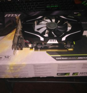 MSI Geforce GTX1050