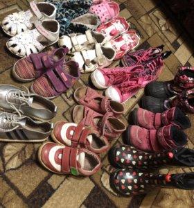 Обувь детская пакетом