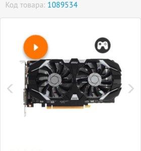 MSI GeForce 1050TI