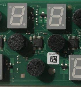 Модуль управления и индикации ego 75.13105.115