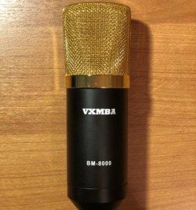 Конденсаторный микрофон bm-8000
