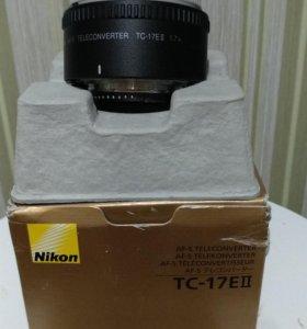 Конвертер Nikon AF-S TC-17E II