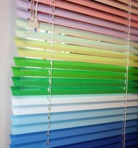 Жалюзи и рулонные шторы в Бузулуке