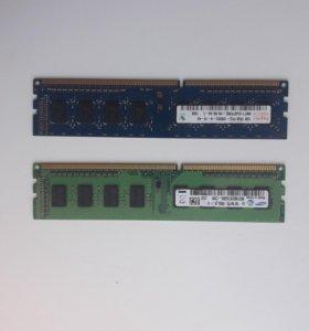 Оперативная память 2гб