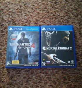 Uncharted 4 путь вора и mortal kombat x