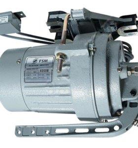 Электро-мотор для швейных машин FSM 400W, 220/380V