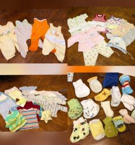 Вещи на малыша от 0-3мес