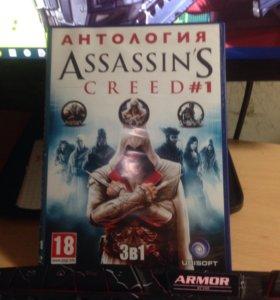 Assassins creed антология