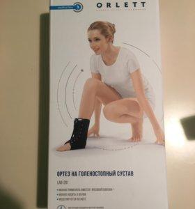 Ортез на голеностопный сустав