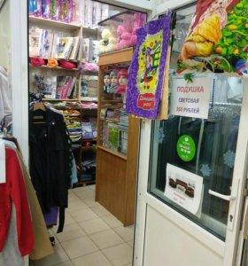 Магазин Женской одежды и дом.текстиля