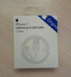 Лайтнинг USB для айфон