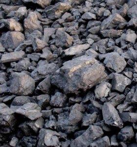 уголь,Дрова,Гравий