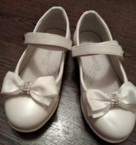 Туфли фламинго, белые р.29