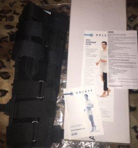 Ортез на коленный сустав Orlett ks-601 M
