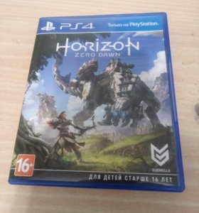 Horizon zero dawn(ps4)
