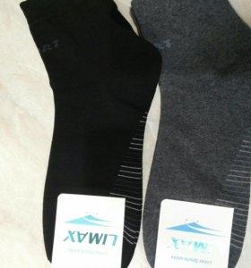Мужские носки limax