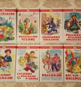 Детские книги в отличном состоянии.
