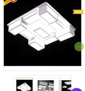 Светильник потолочный светодиодный и бра