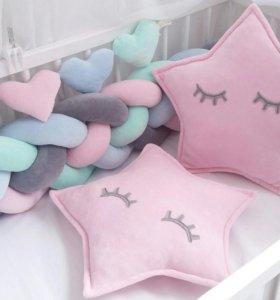 Косичка в кроватку, подушки-звездочки
