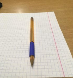 Техно ручка