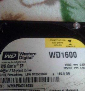 Винты по 160 gb