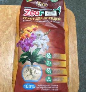 Грунт для орхидеи 2.5
