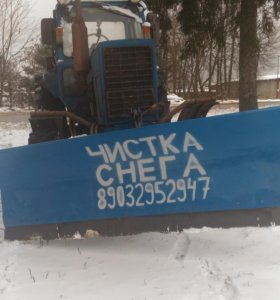 трактор вам в помощь