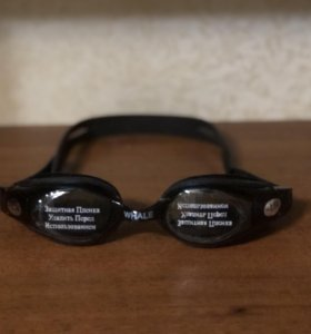Очки для плавания Новые с диоптриями