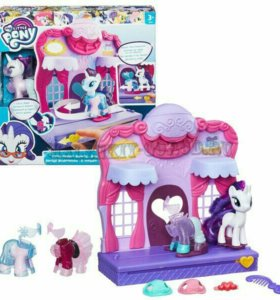 Новый игровой набор бутик Рарити  Little Pony