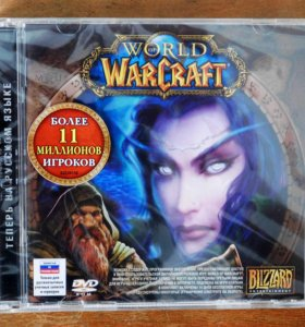 Компьютерная игра «World of Warcraft»
