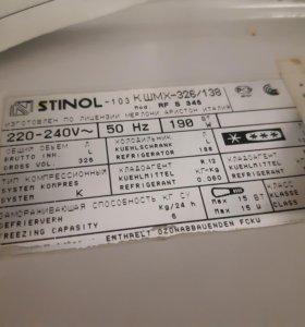 Stinol холодильник с морозилкой