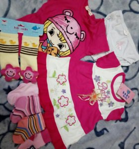 8554fc639 Домашняя детская одежда (для мальчиков и девочек) - купить в ...