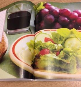 Новая книга Средиземноморская кухня
