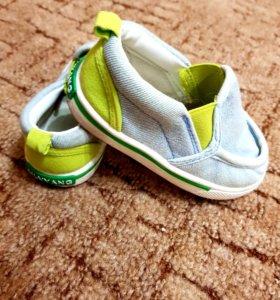 cbdfdc52 Купить детскую обувь - в Сочи по доступным ценам | Продажа детской обуви