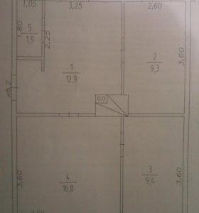 Квартира, 4 комнаты, 49.5 м²