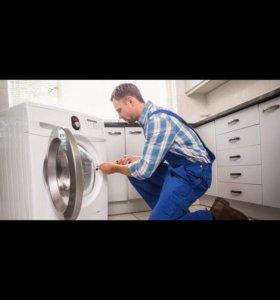 Требуется мастер по ремонту бытовой техники