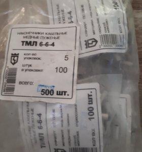 Кабельный наконечник ТМЛ 6-6-4 медь, луженый