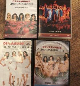 DVD диски «Отчаянные домохозяйки»