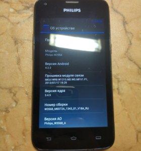 Телефон Philips Xenium W3568